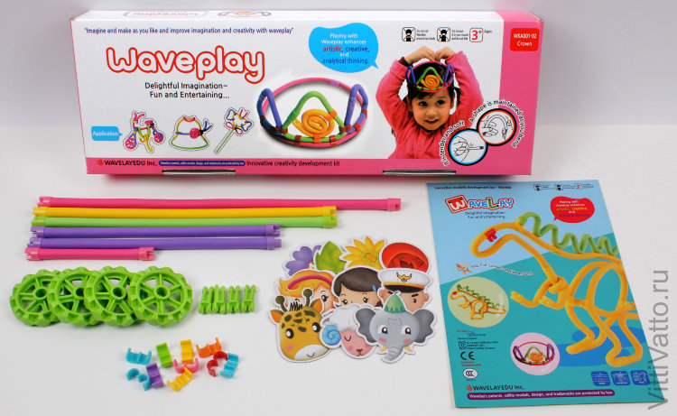 Набор конструктора Waveplay 10-B Toy set